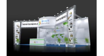 2018第十八届广州国际广告展