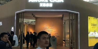济南展览公司告诉你企业展厅的设计整个过程