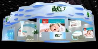 2018中国(重庆)孕婴童用品展览会