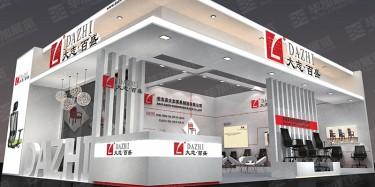 东莞展览设计公司/展台搭建材料如何做减法?
