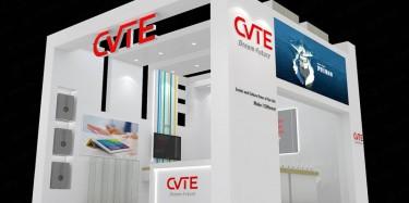 2018中国广州国际电池与储能技术博览会暨广州国际石墨烯技术九游会