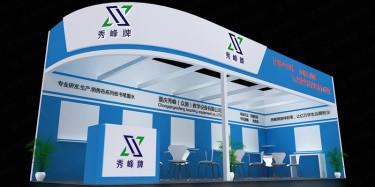 2018上海国际包装展展台设计搭建找毕加