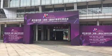 西安展台特装设计公司\2019西安茶博会