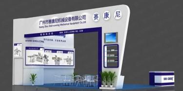 2018上海國際工業裝配與傳輸技術展覽會