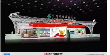 第七届金交会圆满落幕,毕加金交会展台设计助力中国邮政储蓄银行闪亮全场