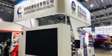 长沙展览公司实时报道长沙国际工程机械展