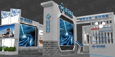 2018中国中部(长沙)国际装备制造业博览会