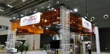 济南展台装修设计公司\2019沸点会(春季)暨第九届中国微商博览会