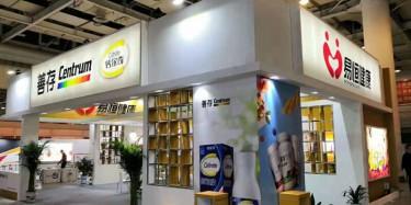西安展览公司\2019第十五届中国国际动漫节交易会