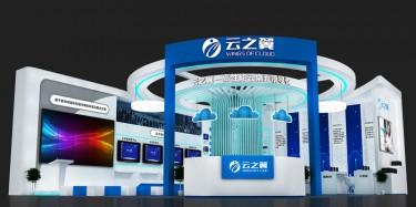 广州展台搭建常见的三种手法展示
