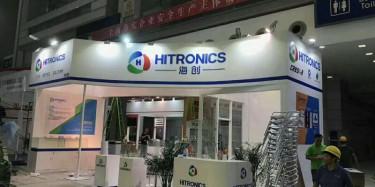 西安展台特装搭建公司\2019中国(西部)国际乐器展览会