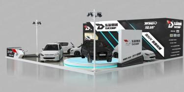 2017青岛国际汽车展9月开幕/济南展览设计公司哪家好