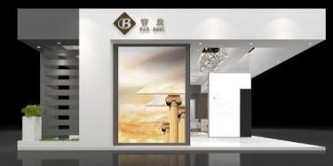 展台搭建设计和特装展台搭建设计的区别