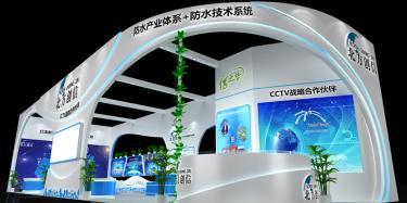 上海展臺搭建怎樣節省裝修材料
