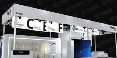 重庆展台设计公司哪家好/第十八届中国紧固件弹簧及设备展览会3月开展