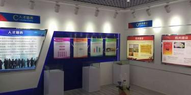 深圳展览公司是怎样设计企业展厅?