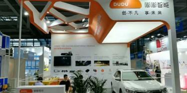 西安展台装修设计公司\·2019中国西安餐饮食材博览会