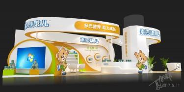 长沙毕加展览助力第18届CBME,为成长加油!