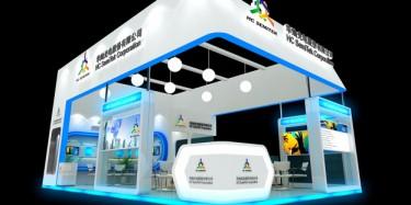第二届山东光伏市场峰会8月30日济南将召开/济南展览设计公司哪家好