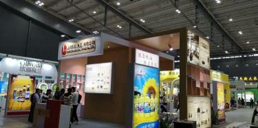济南展览搭建公司设计中几何的重要性