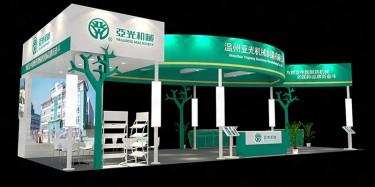 第十三届中国(山东)国际农业机械展览会/济南展览设计公司
