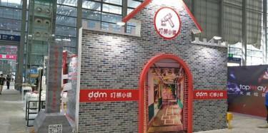 西安展台特装设计公司\2019第十三届中国西安国际茶业博览会
