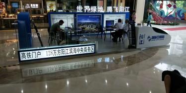 西安展台搭建公司\2019年中国(西安)国际建筑装饰博览会