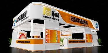 2018第二十六届中国中西部(重庆)医疗器械展相关信息/重庆展览设计公司