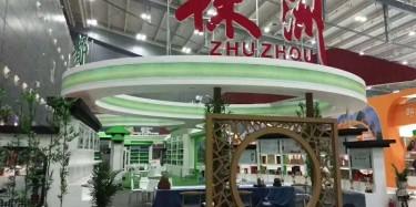重庆展台设计公司\2019年第27届重庆医博会