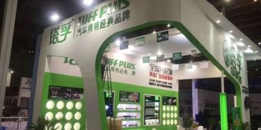 深圳展台特装设计公司\2019深圳电子展