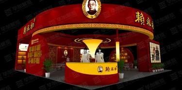 2019第二十二届广州国际名酒九游会登录会--春季九游会-九游会登录名酒九游会