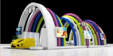 2017重庆幼教展时间/幼教展展台设计搭建/毕加展览公司