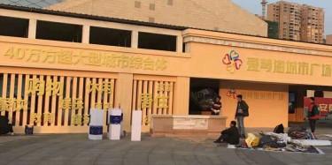 重庆展览搭建公司\2019中国国际摩托车博览会CIMAMOTOR