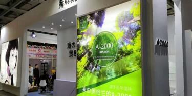 重庆会展公司是怎么在布置时保证用电安全?