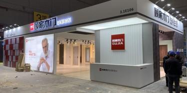 东莞会展设计搭建的几种设计风格