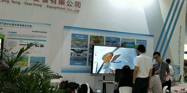 东莞展台装修设计公司\GIRIE2019第五届广东国际机器人及智能装备博览会