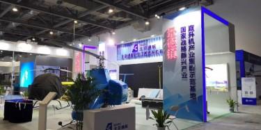 西安展览公司\2019西安国际科学仪器及实验室装备博览会