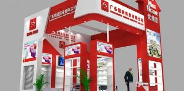 2018第七届中国国际全印展展台设计公司