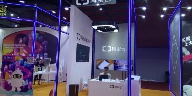深圳展位设计公司设计的关键部分是什么?