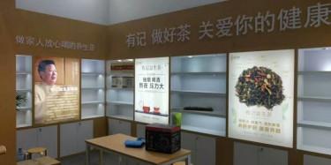 东莞展台特装搭建公司\2019第二十届中国 (东莞) 国际鞋机鞋材工业技术展