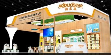 上海展臺設計如何給客戶帶來沉浸式體驗