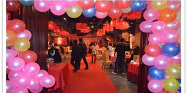 毕加展览2013年度总结会议暨2014新年晚会隆重举行