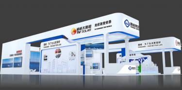 上海展台设计公司为您分享展会体验感