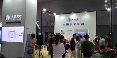 东莞展览公司跟您细说展览设计都基本原则