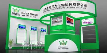 第三十四届西部国际医疗器械展览会/西安展览设计公司