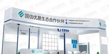 2018第十六届深圳国际小电机及电机工业、磁性材料展览会 2018深圳国际线圈工业、绕线设备及绝缘材料展览会