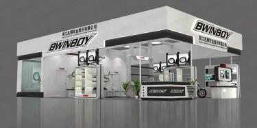 2018亚洲国际物流技术与运输系统展展会设计找毕加