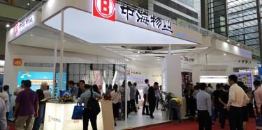 济南展台特装搭建公司\2019中国·济南国际儿童产业博览会