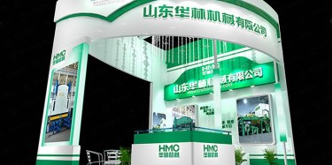 2020中國機床展展位設計公司哪家強?