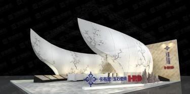 第十七届中国(淄博)国际陶瓷博览会9月5日开幕/山东展台设计公司哪家好